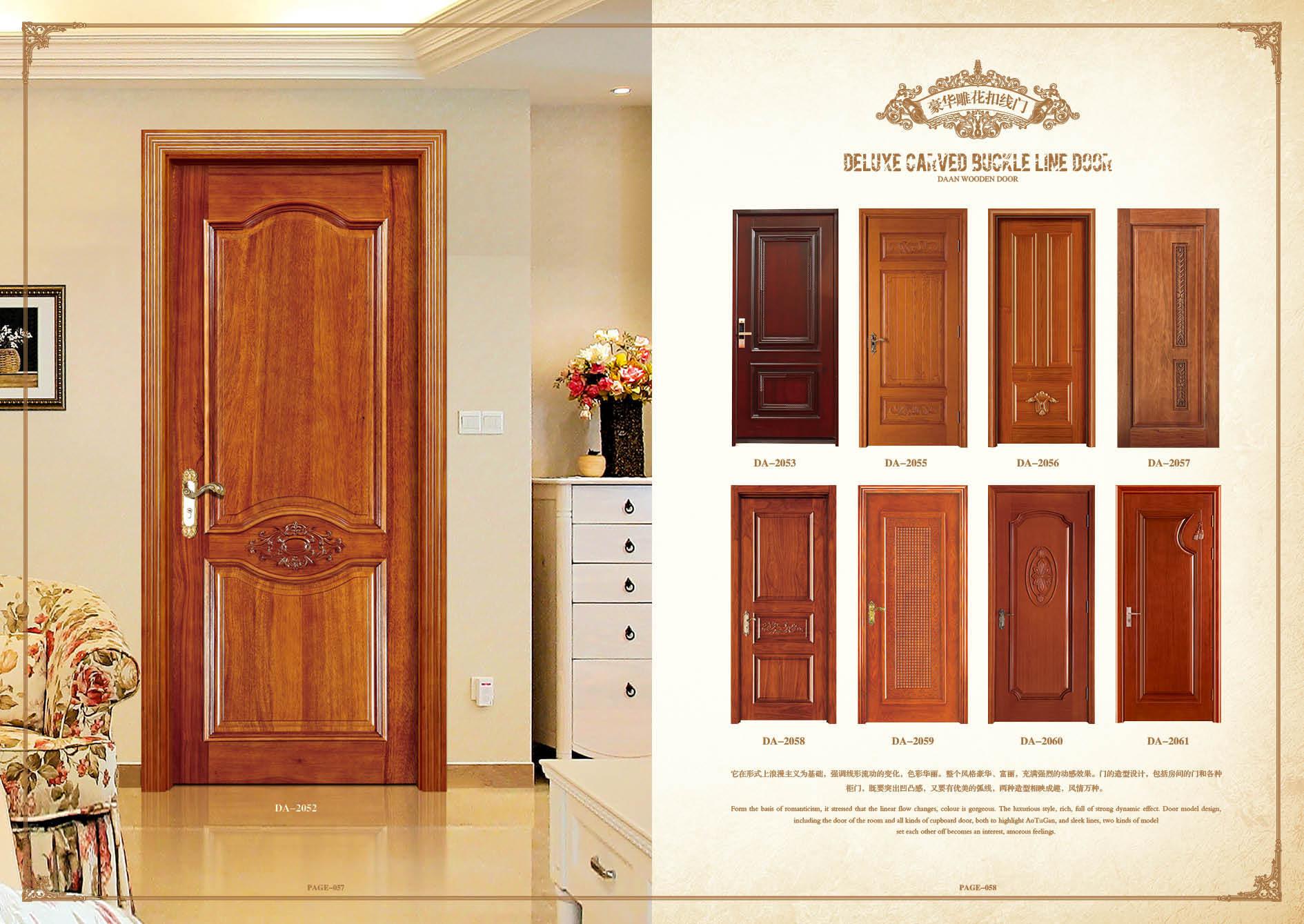 Casa moderna de la puerta de la puerta de madera de diseño de ...