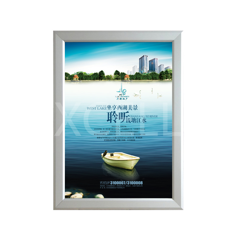 Foto de De pequeño tamaño, fotograma póster 1.1\