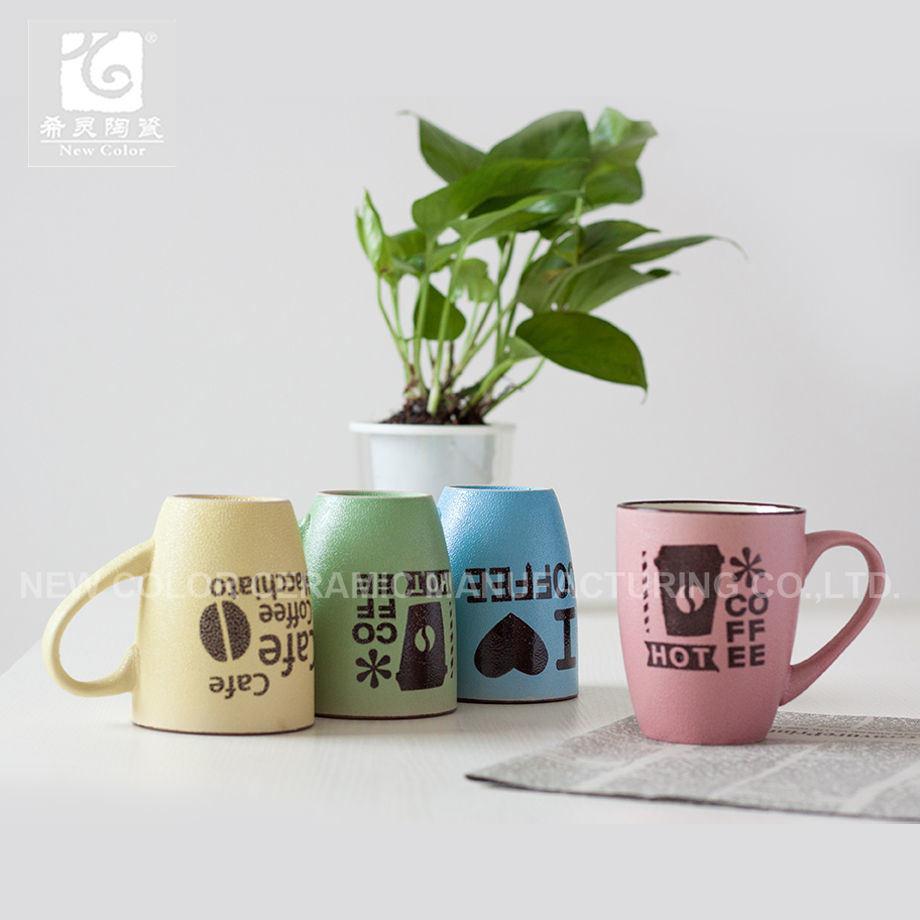 Liling 사기그릇 차 찻잔 또는 직접 중국 공장 커피잔
