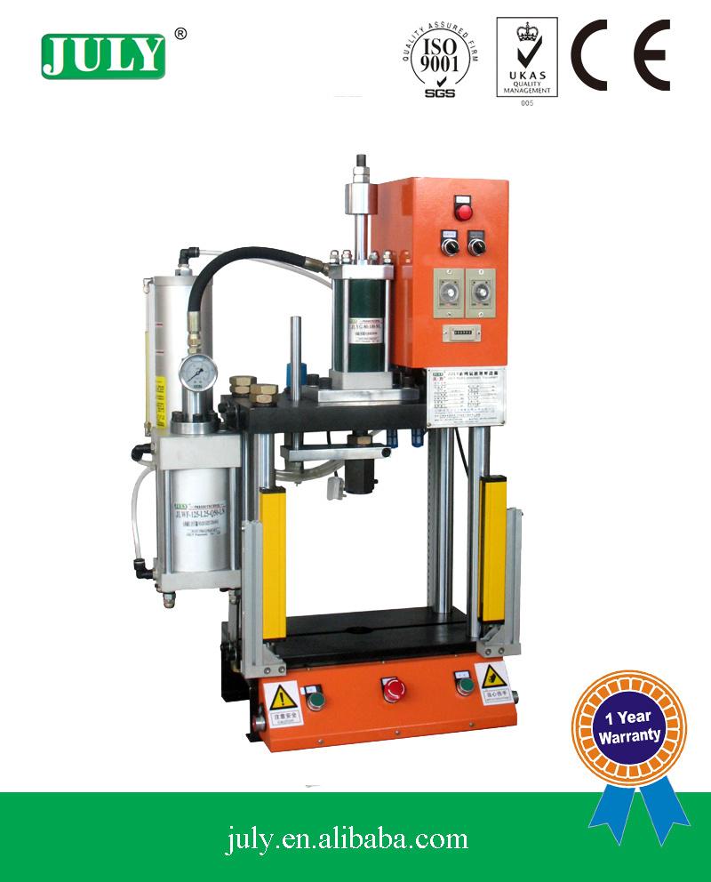 7 月カラムタイプ油圧プレスブレーキベンディングマシン( JLYDZ )