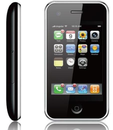 3G Wi-Fi Smart Mobile Phone (M89)