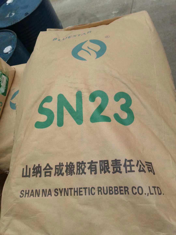 Chloroprene RubberSn232