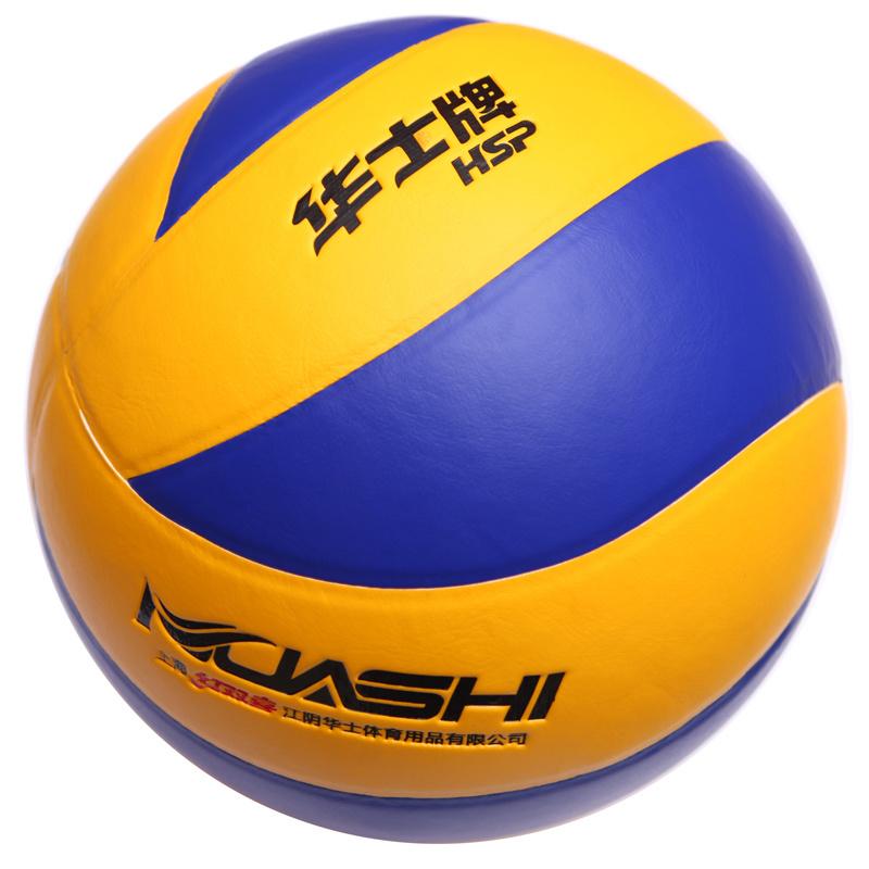China 8 paneles de poliuretano laminado voleibol comprar - Paneles de poliuretano ...