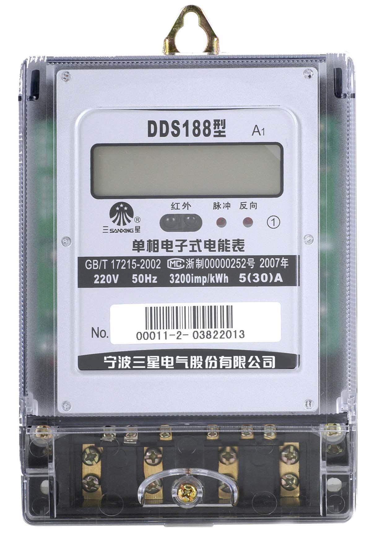 Compteur de statique monophasé (Multi-Tariff Compteur multifonction, mètre, de la télémesure mètre)