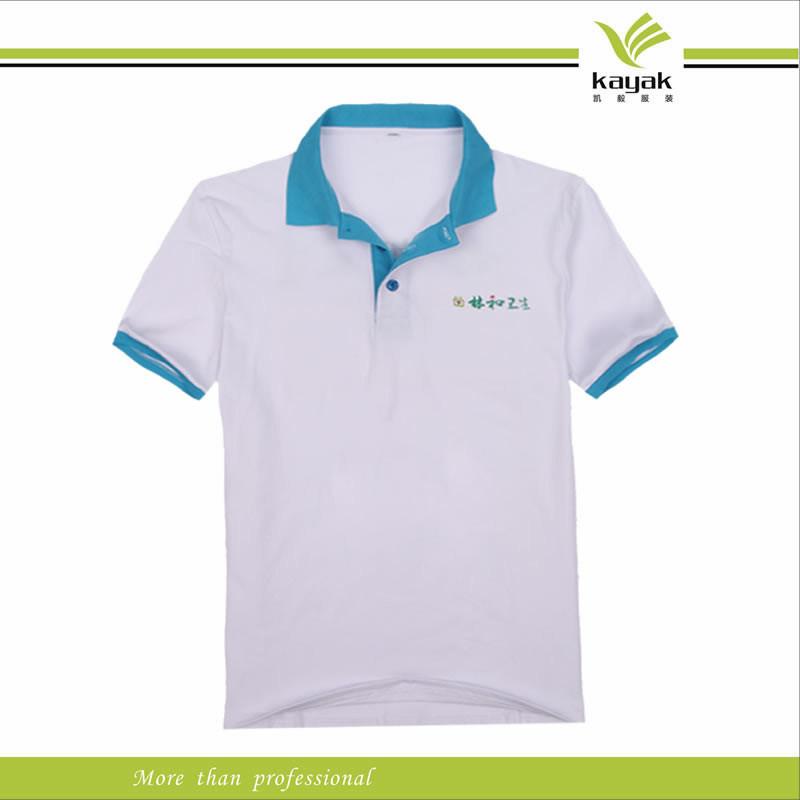 97e272233c Luz branca de poliéster azul camisa Polo esportivo para o uniforme da  escola –Luz branca de poliéster azul camisa Polo esportivo para o uniforme  da escola ...