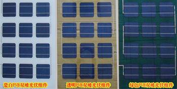 Pvb intercalaire pour verre/Module solaire en verre