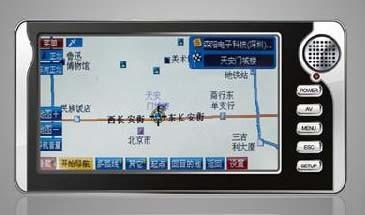 7인치 GPS 내비게이션(75A)