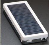 Chargeur solaire(KS-S15)