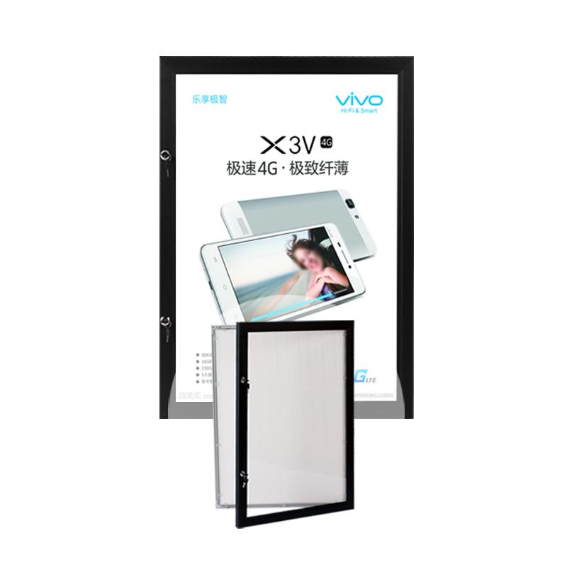 Im Freien verschließbare Plakat-Kasten-Aluminiumqualitäts ...