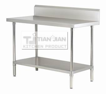 Stainless Steel Work Table with Splash Back (TJ-WBB-7-1200)