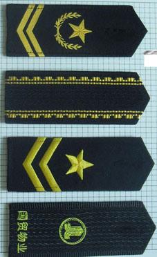 Emblema de ombro militar