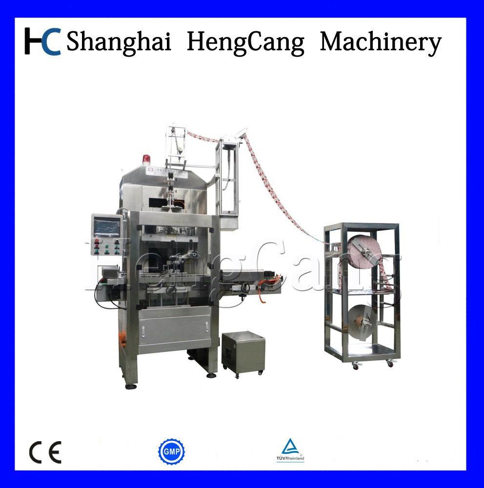Máquina de etiquetado automático de alta velocidad para el modelo Xhl-450
