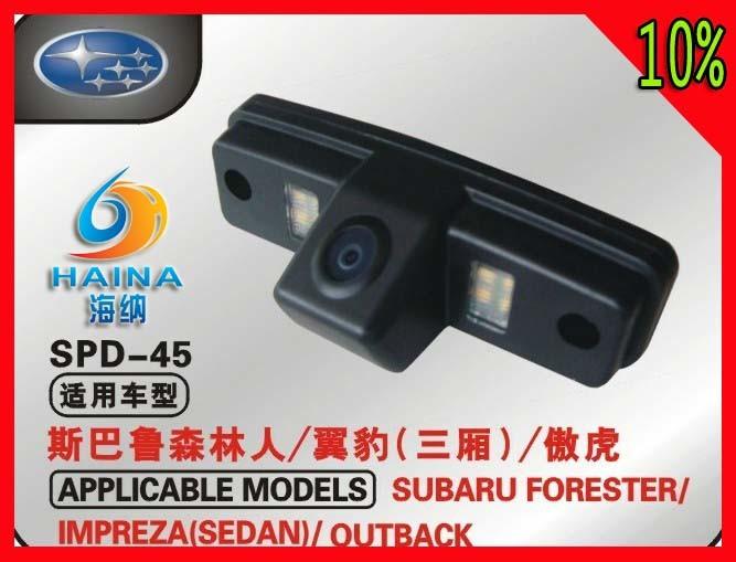 Wasserdichte Auto-hintere Ansicht-Kamera