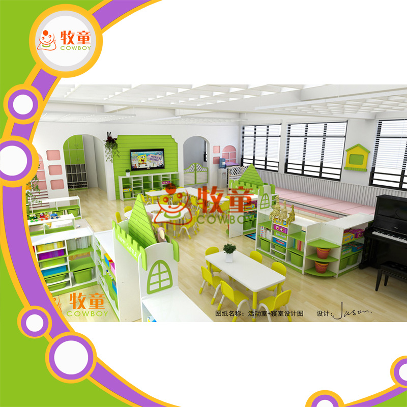Foto de Guardería preescolar//Vivero Mobiliario Escolar para Niños ...