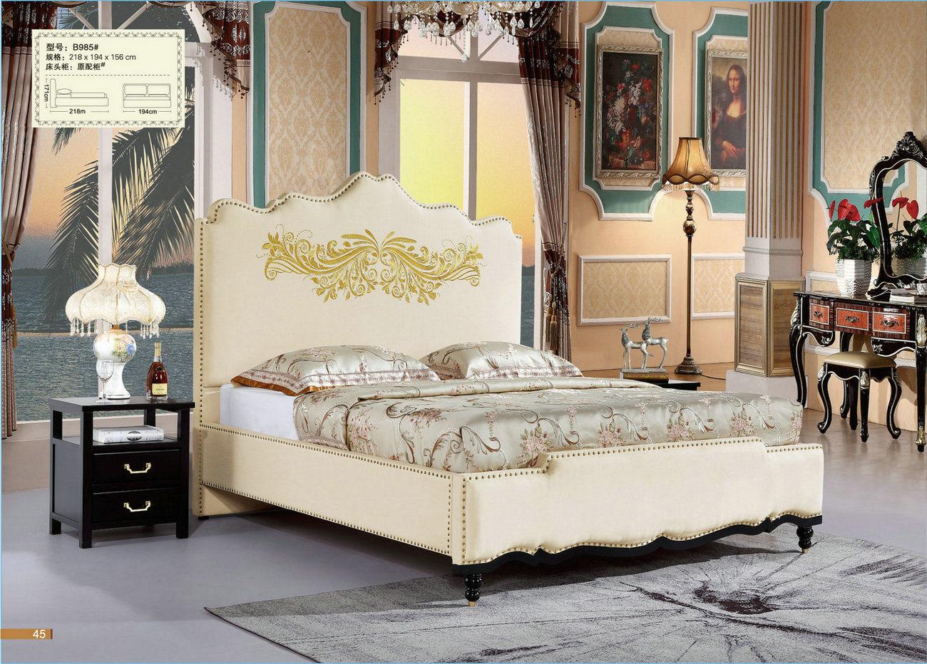 [Hot Item] Chambre à coucher Meubles modernes de conception simple petit  lit de la GAC Tissu (B985)