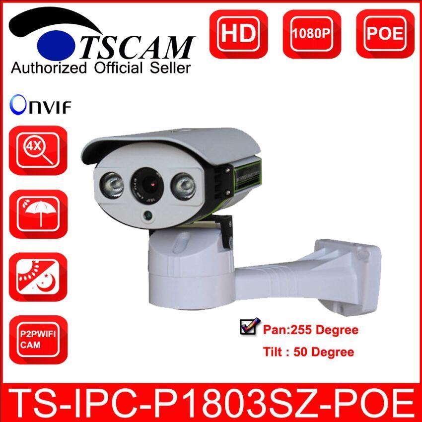 Full HD 1080P PTZ Poe 4X Bullet IP-камера P2p