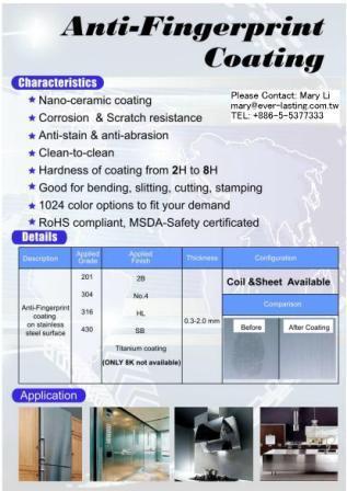 Revêtement Anti-Fingerprint en acier inoxydable