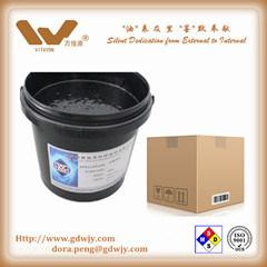 Revestimento antiestática, caixa de papelão revestimento antiestática, revestimento de líquido para caixa de papelão, caixa de papelão de entrega para produtos elétricos