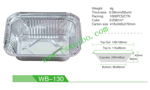 Food Packing를 위한 처분할 수 있는 Aluminum Foil Container Foil Tray