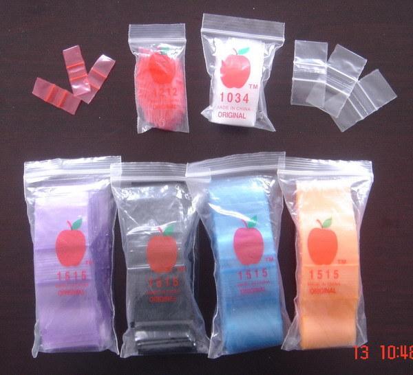 Mini sac zip joint