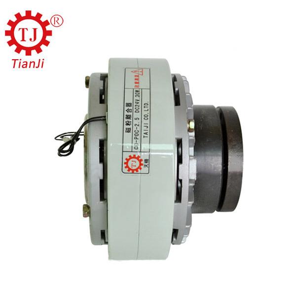 Usine chinoise d'alimentation de l'imprimante de rebobinage DC 24V faible prix de l'embrayage de particules magnétiques