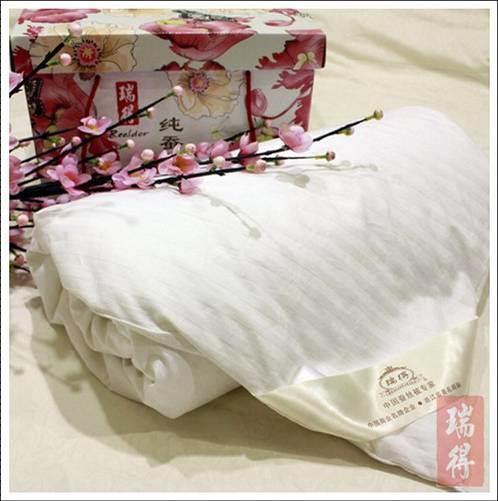 絹のキルト(0012605104)