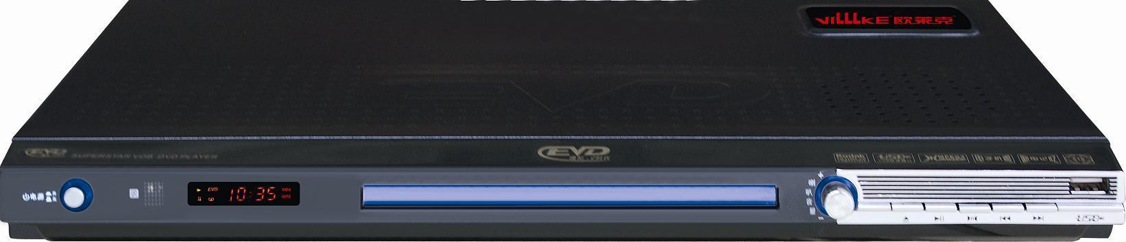 DVD Player (519B)