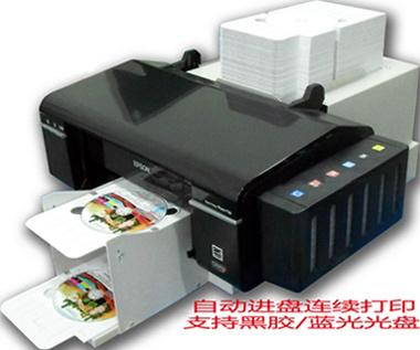 CD/DVD Impressora automática 100AP