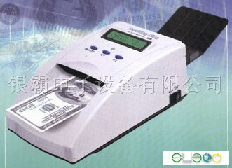 Detector Multi-Currency (BK-120A)