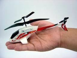مصغّرة هليكوبتر [رك] نخلة حجم ([غك-مه01])