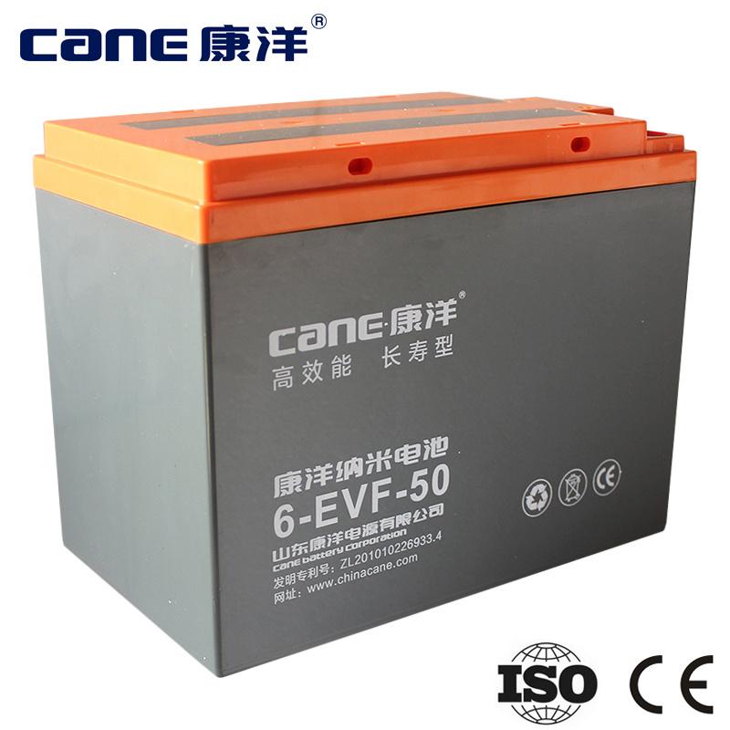 Gel Battery 12V 50ah Electric Bike Storage Battery
