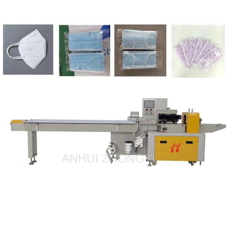 Multifunctionele, hoogwaardige automatische verpakkingsmachine van het type Pillow voor eenmalig gebruik Gezichtsmaskers