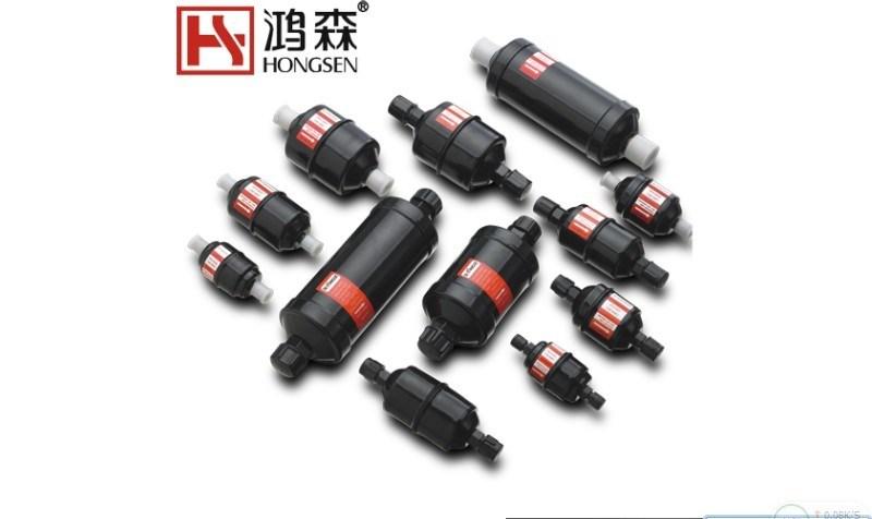 Filter-Trockner für Kühlraum zerteilt (DFS)