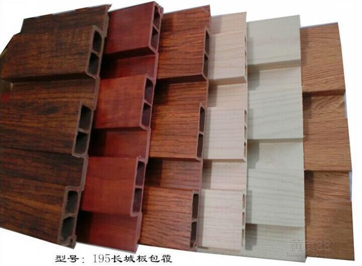 Populaires 195*12mm WPC Panneaux de bardage intégré