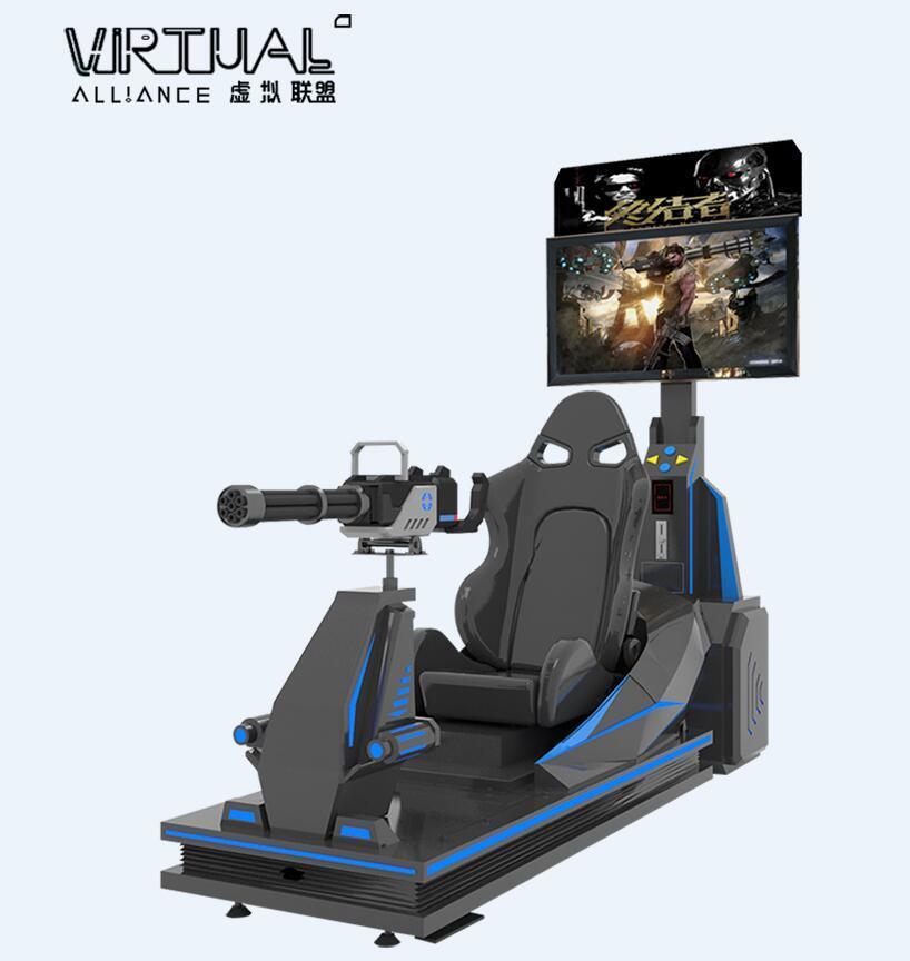 Usine Vr simulateur de réalité virtuelle de la machine de l'équipement Machine Gun pour l'Amusement partie