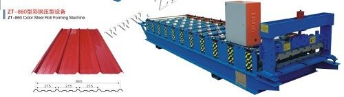 機械を形作るZt-860カラー鋼鉄ロール