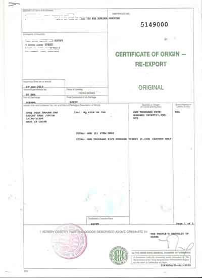 Alle Produkte zur Verfügung gestellt vonEvereast Int\'l Logistics Limited
