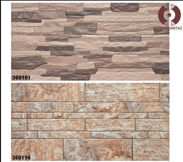 Foto de mosaicos de azulejos de cer mica r stica para for Mosaicos de azulejos en paredes