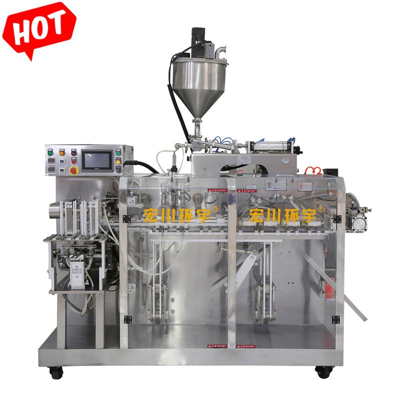 Horizontale Type Double Filling Automatische huidverzorgingsproducten Verpakkingsmachine