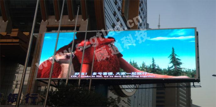 LED de Shenzhen P16 afficheur LED du stade/carte de score, bon marché, nouveau projet, de hautes performances