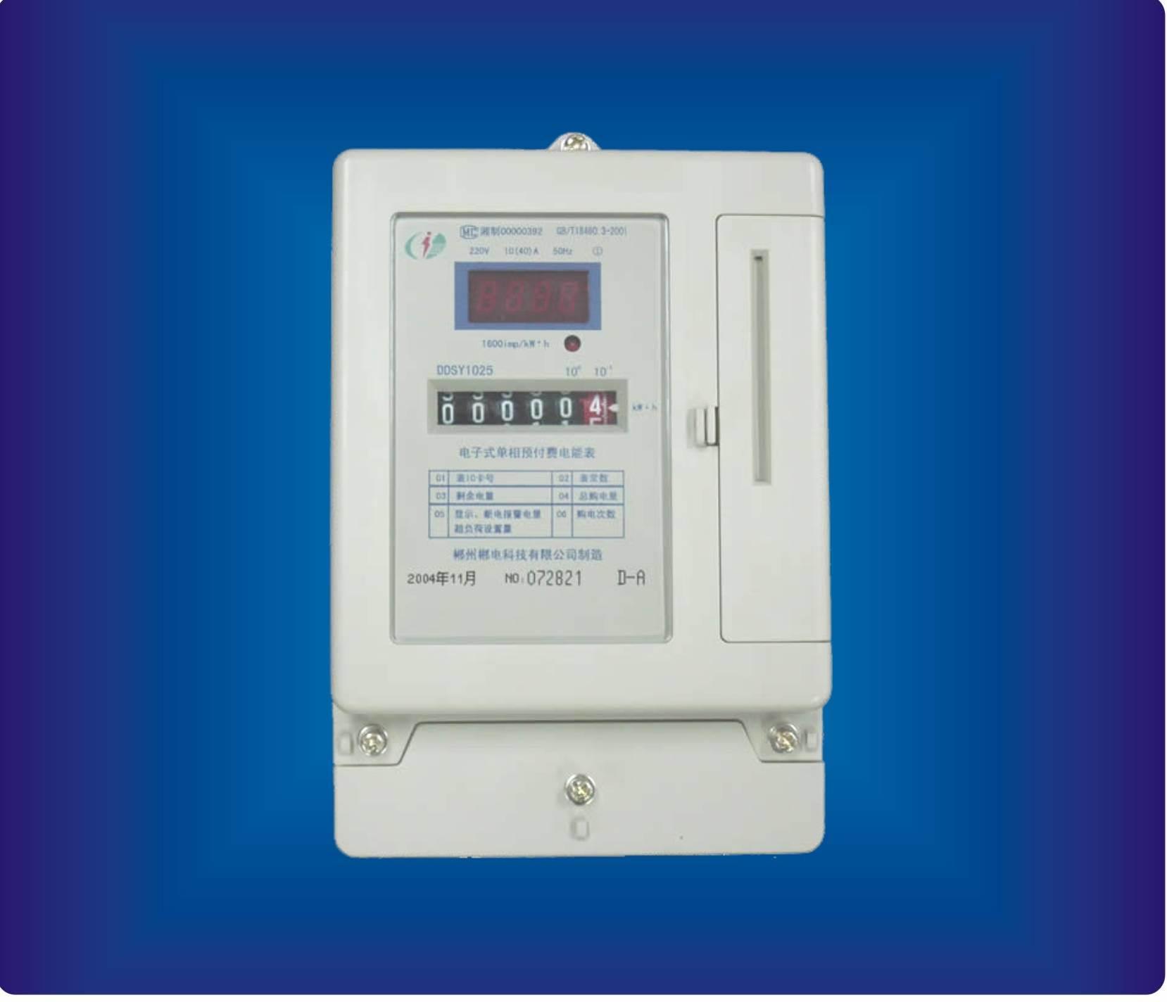 Prepago monofásico contadores de electricidad (DDSY1025)