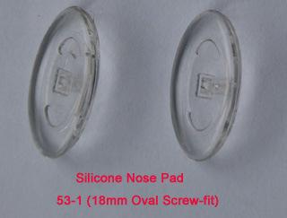 Силиконовые накладки в носу (53-1)