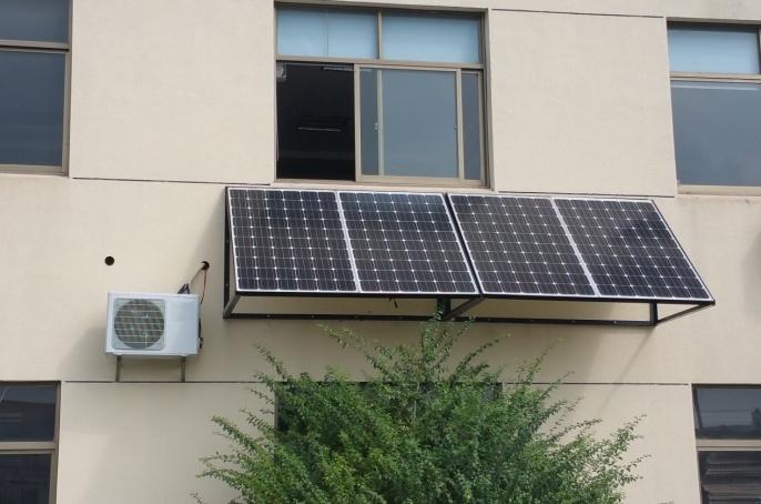 Resultado de imagem para ar condicionado energia solar