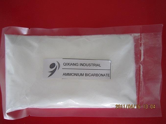 アンモニウムの重炭酸塩(005)