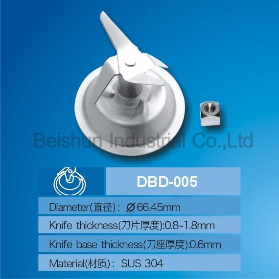 混合機の刃アセンブリ(DBD-005)