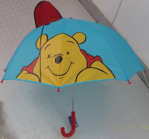 漫画の設計(KM-2205)の子供の傘