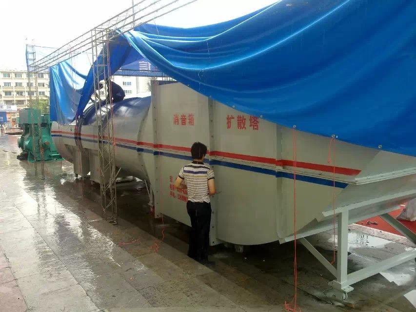 中国の有名なブランドのHongxin Fbcdzシリーズ鉱山の換気扇