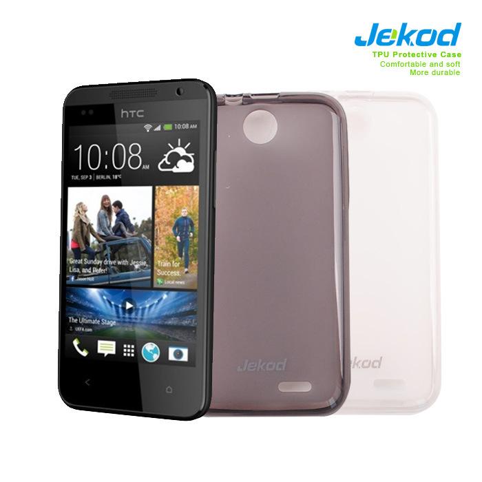 Крышка для мобильных телефонов/TPU чехол для HTC желание 310