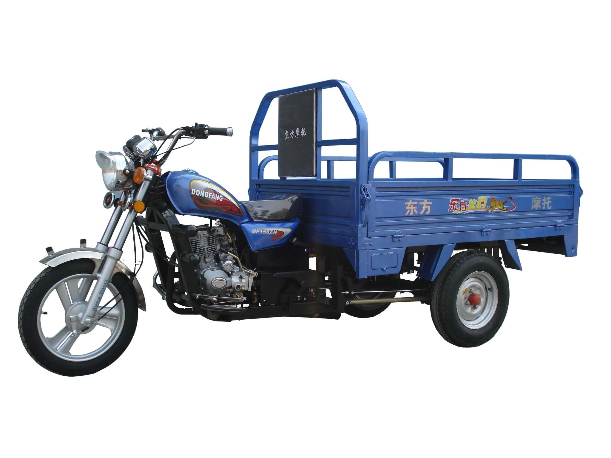 Triciclo de gasolina de 150 cc (DF150ZH-3B)