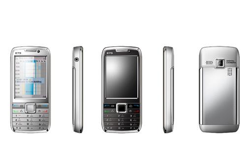 الهاتف المحمول للتلفزيون رباعي النطاق (E75)